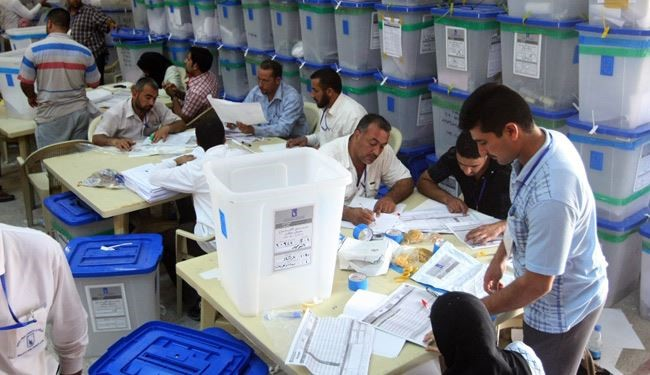 انتخابات محلية في العراق