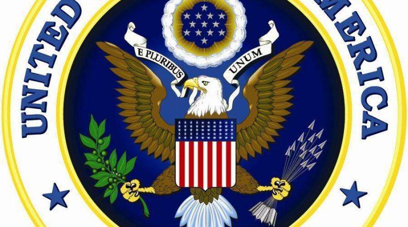 شعار وزارة الخارجية الامريكية