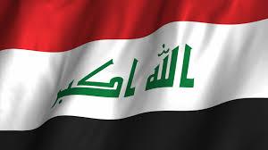 علم العراقي