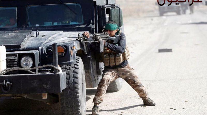 قوات مكافحة الارهاب 15