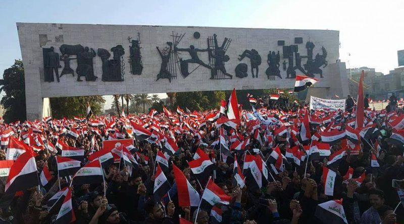 مظاهرات الصدري 7