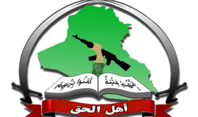 شعار عصائب اهل الحق1