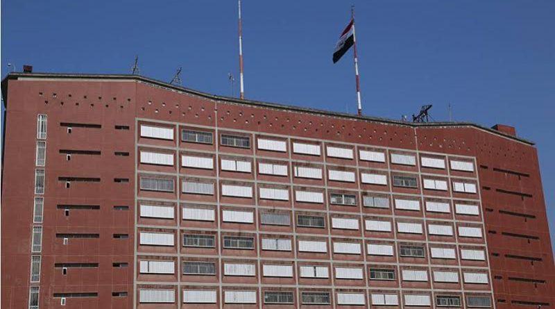 وزارة التخطيط العراقية