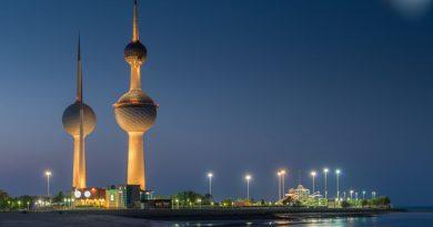 الكويت تقر منحة 100 مليون دولار لبغداد هي الأولى منذ 1990