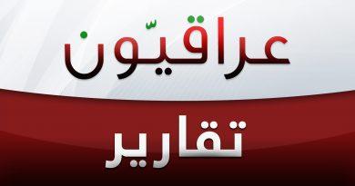 العراق يتعامل مع القمة الظاهرة من جبل فساد الأدوية