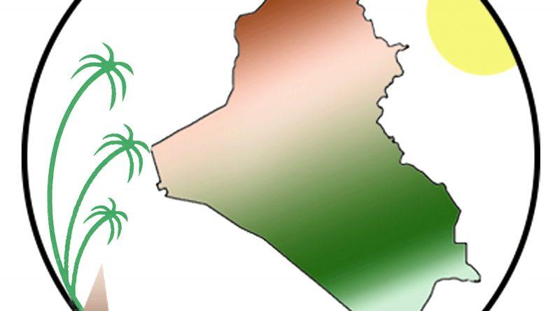 شعار مجلس النواب العراقي