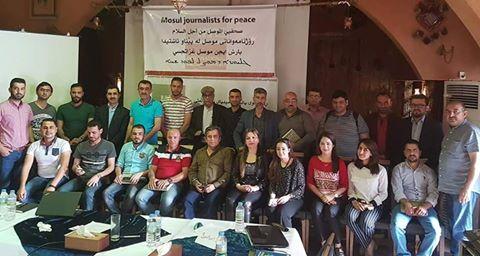 ملتقى اعلاميو الموصل