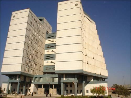 وزارة المالية العراقية مبنى