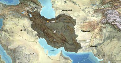 داعش يستهدف إيران، لماذا الآن؟