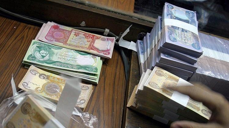 نقود عراقية