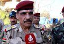 يارالله: القوات الامنية المشتركة استعادت ناحية الرمانة بالكامل