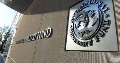 النقد الدولي:بعثة الصندوق أحرزت تقدماً جيداً حول موازنة العراق 2018