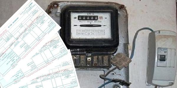 جباية-الكهرباء-2
