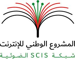 شعار المشروع الوطني للانترنيت