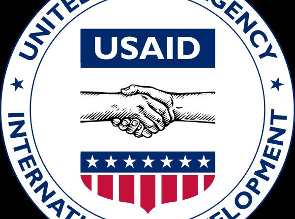 شعار الوكالة الامريكية للتنمية الدولية في العراق