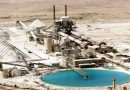 صحيفة الحياة: هيئة استثمار الأنبار تطرح معمل الفوسفات ومخزونه للاستثمار الأجنبي