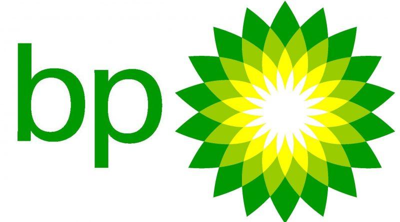 شعار الشركة البريطانية