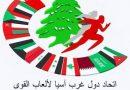 ملاعب العراق تحتضن بطولة غرب آسيا لألعاب القوى