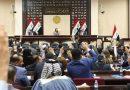 مجلس النواب يفتتح جلسته برئاسة الحلبوسي وبحضور 179 نائباً