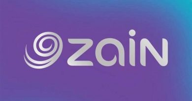 """""""زين العراق"""" تعوض مشتركيها عن انقطاع الانترنت وتؤكد أن القطع من مصدر الخدمة"""