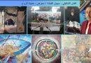 الغبشة يغازل الموصل بلوحاته في حديث الروح ويؤكد أن الفنان أرضية لإنطلاق حضارة أي مدينة