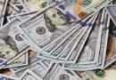 انخفاض سعر صرف الدولار امام الدينار العراقي