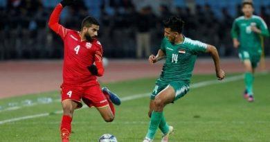 البحرين تفوز على العراق بركلات الترجيح ويتأهل لنهائي خليجي 24