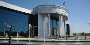 توضيح جديد للقضاء على تعيين عضو احتياط في المحكمة الاتحادية