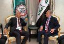 العراق والجامعة العربية يبحثان موضوعات القمة الخامسة العربيّة-الأفريقـيّة