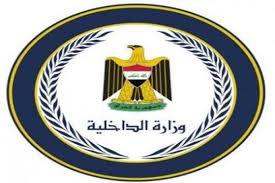 اعتقال داعشي كان يعمل بصفة مقاتل بديوان الجند بايسر الموصل