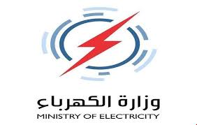 الكهرباء تبشر المواطنين حول تجهيز الطاقة في الصيف وتفجر مفاجأة بشأن التعيينات