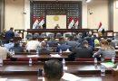 مساع سياسية لاقناع نواب الكتل المعترضـة بالانضمام الى جبهة دعم الزرفي داخـل البرلمان