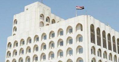 الخارجية العراقية: استلمنا رسالة من الخارجية الإمريكية تدعوا فيها الى اجراء مفاوضات