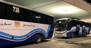 الشركة العامة للنقل تعتزم تسيير رحلات إلى مصر عبر الأردن