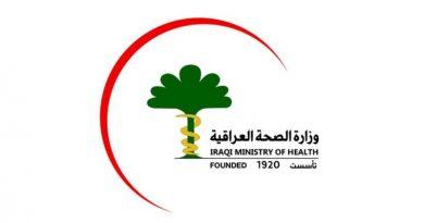 العراق يسجل 45 حالة وفاة .. وزارة الصحة تعلن عن الموقف الوبائي اليومي لفايروس كورونا في العراق