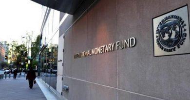 النقد الدولي يتوقع عجزاً بميزانية العراق بنسبة 22%