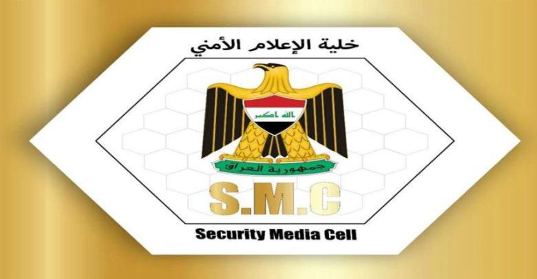 الاعلام الامني تعلن معالجة مواد متفجرة في الموصل
