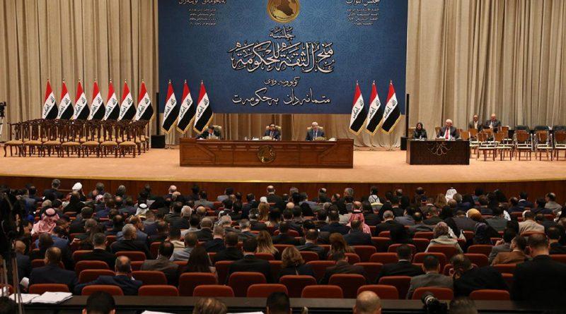 البرلمان يصوت على الدوائر الانتخابية لمحافظة نينوى