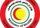 كوردستان تسجل أكثر من 1000 إصابة جديدة بفيروس كورونا