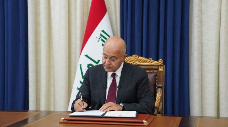 رئيس الجمهورية يصدر مرسوماً جمهورياً خاصاً بالإنتخابات