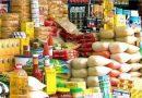 التجارة تعلن موعد انطلاق السلة الغذائية الجديدة