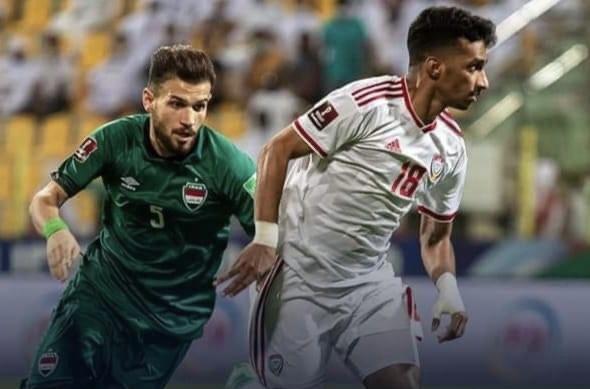 منتخب العراق يتعادل مع نظيره الإماراتي ليضيق عليه الخناق للوصول الى كاس العالم
