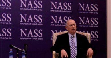 النجيفي : أن أخطر مايواجه نينوى الآن هو المشروع الإيراني