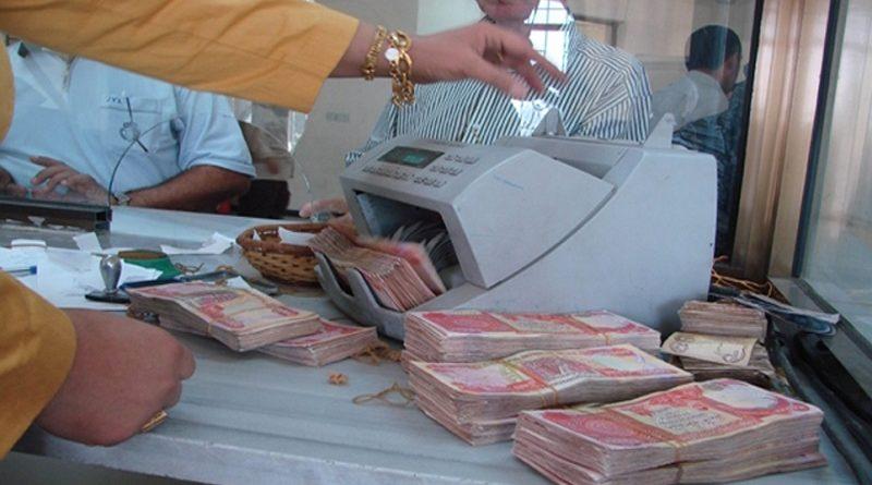 وزارة المالية تباشر بتمويل رواتب الموظفين