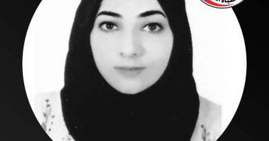 نقابة اطباء اسنان العراق: تنعى فقيدتها الدكتورة فاطمة الراوي بوفاتها اثر مضاعفات فايروس كروونا