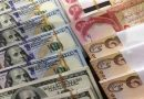 انخفاض اسعار الدولار مع اغلاق اسواق بغداد