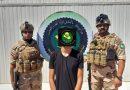 الاعلام الامني: إعتقال إرهابي قادماً من الموصل ومتجهاً إلى كربلاء
